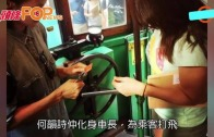 (粵)何韻詩首次落區 電車搞音樂會