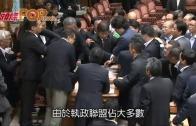 (粵)日在野黨抗議無效 參院特委會通過安保