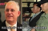 (港聞)˝呃錢˝深入民心唔公平 肌肉男陳振聰上訴