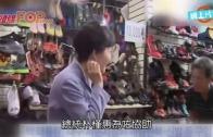 (粵)南韓失業青年有福了  朴槿惠捐一億韓圜