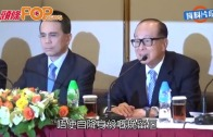 (粵)官媒又評李超人 長和否認撤資