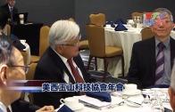 (粵)玉山科技協會年會