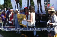 (國)南灣工會及民權團體示威要求打破不平等待遇