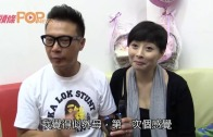 (粵)一屋四個餅印咁 盈盈唔介意細女似嘉樂