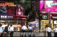 (港聞)彌敦道高空濺腐液 至少六人受傷