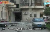 (粵)廣西柳城縣發生爆炸  樓房倒塌至少三死