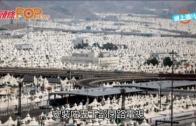 (粵)300萬人湧麥加朝聖 5000閉路防恐襲