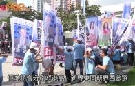 (港聞)新民黨派42人參選 區議會望取六成議席