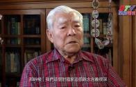 (國)細看中國 – 紀念抗戰勝利70週年特輯之一(抗戰老兵朱安琪)