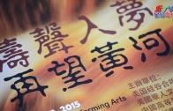(國)細看中國-紀念抗戰勝利70週年特輯之四