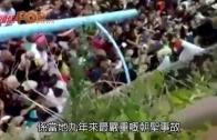 (粵)聖城麥加人踩人慘劇 717死近805傷