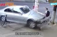(粵)死神在身邊 後生仔險避BMW猛撞