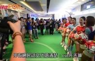(港聞)nowTV香港寬頻有得播 英超皆大歡喜