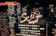 (粵)《今晚睇李》終於拜拜 傳大台九月尾斬show