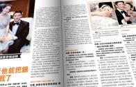 (國)10/31星島週刊