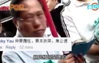 (港聞)何俊仁搭港鐵做「柱男」 網民鬧爆無公德