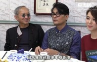 (粵)大玩黑色喜劇 林家棟新戲諷刺時弊
