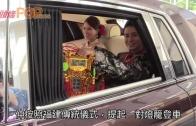 (粵)盛品儒迎娶蔡一鳳  預告生四個