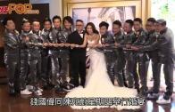 (粵)錢國偉擺烏龍 去錯新娘房