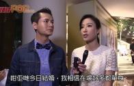(粵)羅仲謙楊怡被迫婚 謙仔爆有結婚計劃?
