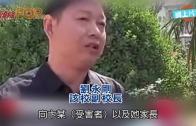 (粵)三藩市擇地允無家者停車過夜 惹來居民反對