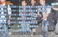 (港聞)今起訴七警周一提堂 總督察等被控襲擊