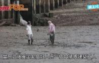 (粵)兩挪威遊客困泥灘 泰男瞓身救人政府嘉許
