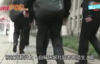 (粵)四子為幾千蚊外快 出賣國家機密毀前途