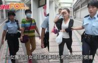 (港聞)內地購物團打出人命 哈爾濱漢不治警再拘兩人