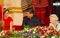 (粵)凱特中國紅搶贏彭麗媛 頭上后冠唔嘢小