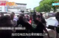 (粵)大馬沙巴唔俾影裸照  警緝多個內地遊客