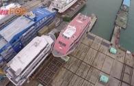 (港聞)海皇星號移入船塢 航拍直擊檢查情況