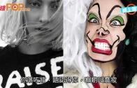 (粵)美國高超化妝師  每日化身不同人