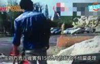 (粵)最大揚州炒飯當豬餿 健力士宣佈紀錄無效