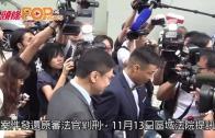 (粵)高院:收受利益罪成 陳志雲聽後保持微笑