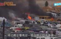 (粵)運載煙花有危險?約旦兩車無故爆炸