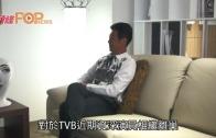 (粵)梁健平對前景無信心  每次當最後機會