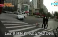 (粵)河南女司機  遭後座女子鎅頸