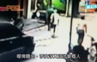 (粵)比特幣俾贖金  黃坤被綁架幕後有黑手?