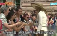 (粵)荷蘭王后腎臟感染 終止訪華回國醫病