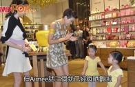 (粵)陳茵媺懷上第三胎 三年抱三唔係講笑