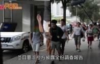 (港聞)雙學重奪廣場涉煽惑  明年二月底開審