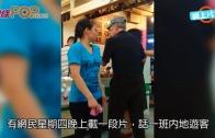 (粵)內地客台灣食麵狂鬧  太多垃圾迫老闆賠錢