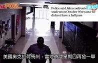 (粵)美國再爆校警毆學生  對住塊面打足三次