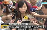 (粵)台北捷運殺人案 鄭捷上訴後仍判死刑