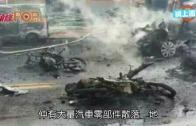 (粵)山東蓬萊汽車爆炸 3死2傷殘肢散落路面