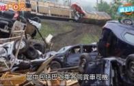 (粵)法國南部車禍42死  貨車巴士相撞起火