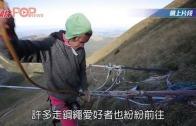 (粵)破記錄!477米高空走鋼繩 走了驚人的2002米