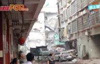 (粵)廣西國慶繼續爆 疆獨分子寄60包裹?