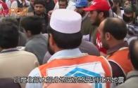 (粵)阿富汗7.7級地震  多國感受強烈震動